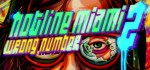 Hotline_Miami2_Collector_Egamerz